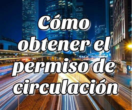 Cómo obtener el permiso de circulación online Chile